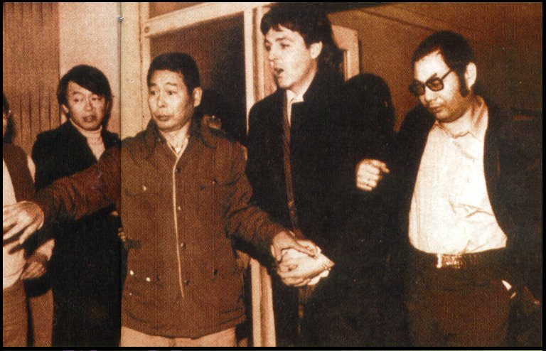 Resultado de imagem para Paul McCartney is arrested with drugs in Japan!