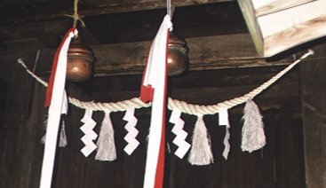 Hempen rope, fibre and paper 